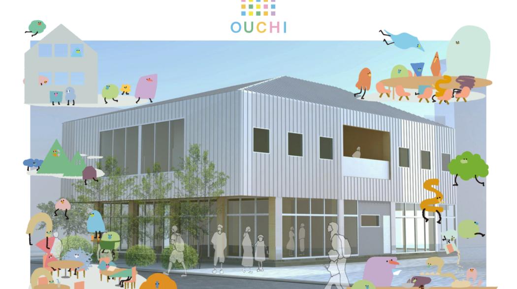 OUCHIのWebサイトがオープンいたしました!のアイキャッチ