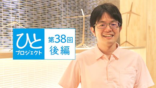 ひとプロジェクト【第38回・後編】 平成医療福祉グループ 栄養部 課長/堤 亮介さんのアイキャッチ