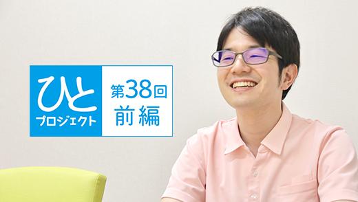 ひとプロジェクト【第38回・前編】 平成医療福祉グループ 栄養部 課長/堤 亮介さんのアイキャッチ
