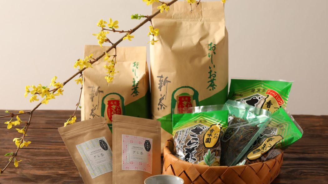 朝日新聞社ウェブメディア『なかまぁる』にて、グループで取り組む新たなレクリエーション「お茶旅」が取り上げられました!のアイキャッチ